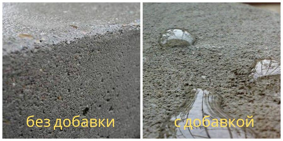 Бетон какие бывают керамзитобетон размеры блоков для наружных стен
