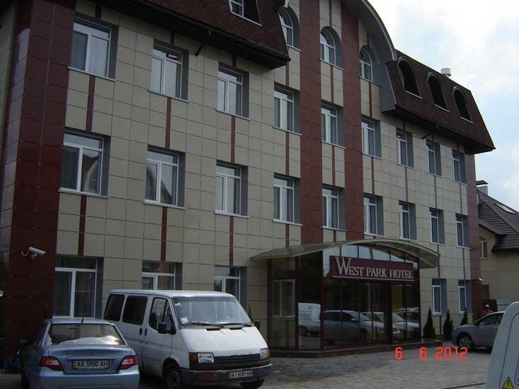 Готельний комплекс «West Park»