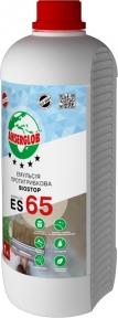 Anserglob ES 65 Biostop.  Эмульсия противогрибковая