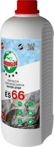 Anserglob ES 66 Water Stop. Эмульсия гидрофобизирующая