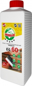 Anserglob EG 60 Unigrunt. Грунт глубокопроникающий