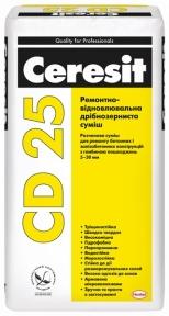 Ceresit CD 25. Ремонтно-відновлювальна дрібнозерниста суміш, 25 кг