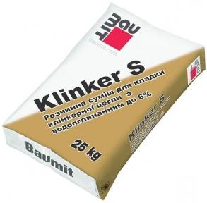 Baumit Klinker S. Цветная смесь для кладки клинкерного кирпича