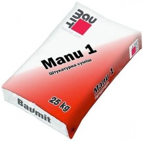 Baumit Manu 1. Штукатурная цементно-известковая смесь 25кг