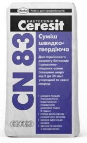 Ceresit CN 83. Быстротвердеющая смесь