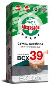 Anserglob ВСХ 39. Смесь клеевая для теплоизоляции