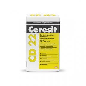 Ceresit CD 22. Полімерцементна крупнозерниста ремонтна суміш, 25 кг