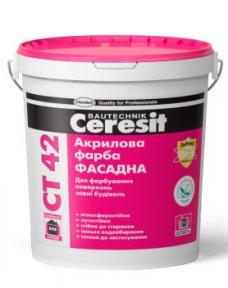 Ceresit CT 42. Акриловая краска