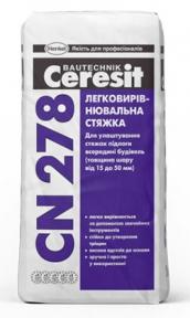 Ceresit CN 278. Легковыравнивающаяся стяжка