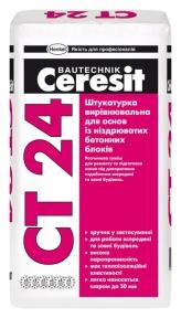 Ceresit CT 24. Штукатурка выравнивающая для оснований из ячеистых бетонных блоков