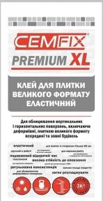 CemFix Premium XL. Клей для плитки большого формата эластичный, 25кг (ЗК4, для деформируемых и недеформируемых поверхностей, плитка размером больше 80 см)
