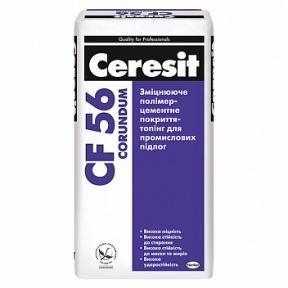 Ceresit CF 56 Corundum Світло-сірий. Зміцнююче полімерцементне покриття-топінг, 25 кг