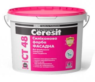Ceresit CT 48. Силиконовая краска 10л