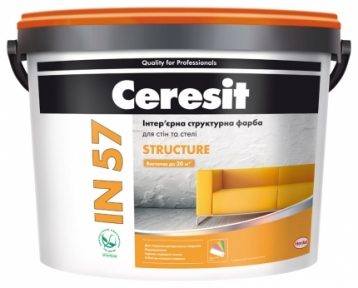 Ceresit in 57 Structure. Интерьерная структурная краска
