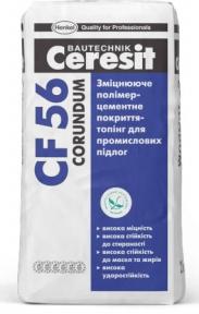 Ceresit CF 56. Упрочняющее полимерцементное покрытие Corundum натуральный
