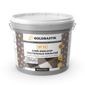 Goldbastik BF50. Клей-фіксатор текстильних покриттів 10кг