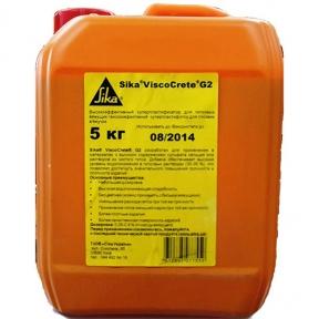 Sika ViscoCrete G2. Високоефективний суперпластифікатор, 5кг