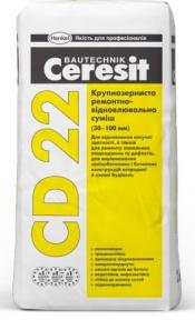 Ceresit CD 22. Крупнозернистая ремонтно-восстановительная смесь 25кг
