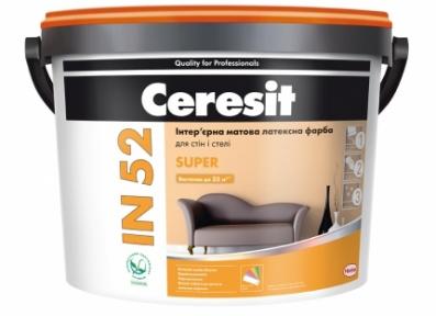 Ceresit in 52 super. Интерьерная матовая латексная краска