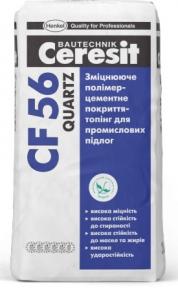 Ceresit CF 56. Упрочняющее полимерцементное покрытие-топинг для промышленных полов Quartz натуральный,25кг