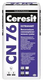 Ceresit CN 76. Високоміцна самовирівнювальна суміш, 25 кг