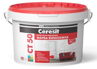 Ceresit CT 50. Интерьерная акриловая краска Белоснежная